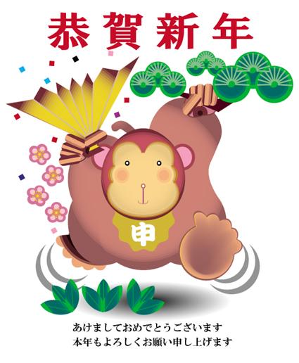 年賀 のコピー.jpg